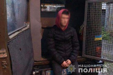 У Тернополі затримали наркокур'єра