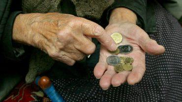 Про злиденні пенсії в Україні: хто і скільки отримує?