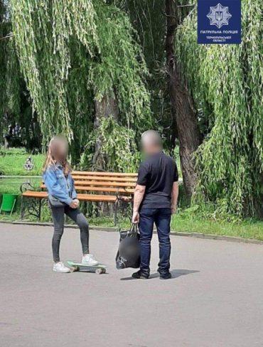 У тернопільському парку впіймали  ексгібіціоніста