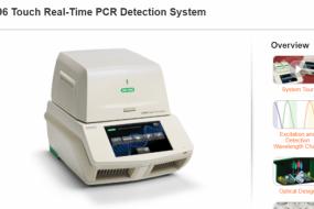 У Тернополі лабораторний центр замовив у росіян систему для ПЛР-тестування