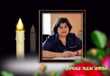 Коронавірус забрав життя завідувача другого педіатричного відділення обласної дитячої клінічної лікарні