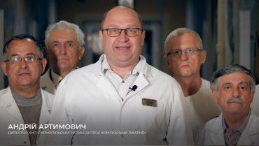 Компанія колишнього водія з Києва поставить дитячій лікарні в Тернополі вже другий рентген-апарат