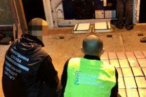 На Одещині затримали рекордні 56,4 кг кокаїну з Еквадору